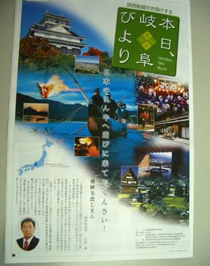 読売新聞【日曜版】にちこり村_d0063218_2210170.jpg