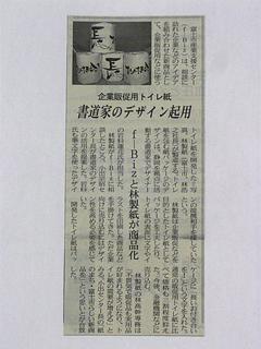 青森の祭りといえば これははずせません_c0053520_16382112.jpg