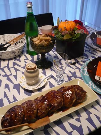 お料理教室・ベジベジベジ_c0161724_13104391.jpg