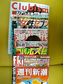 雑誌入荷しました_e0145332_22494914.jpg