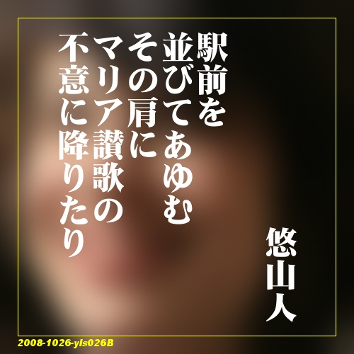 f0188432_16455050.jpg