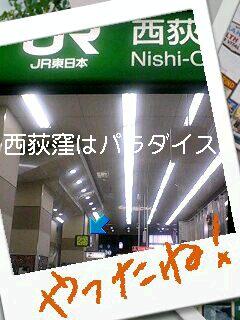 e0059834_2243299.jpg