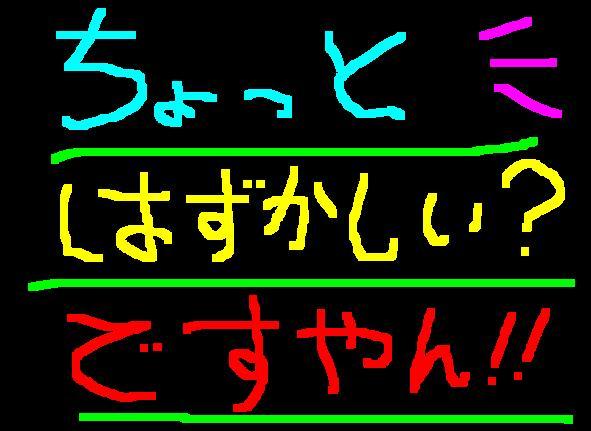 f0056935_1924122.jpg