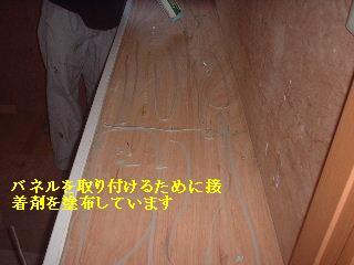 リフォーム工事16.5日め_f0031037_21261246.jpg