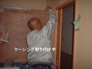 リフォーム工事16.5日め_f0031037_21303939.jpg