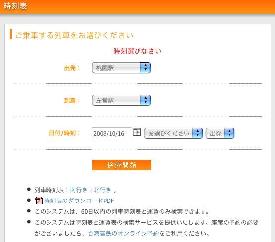 b0011345_010041.jpg