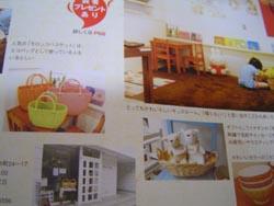 handmade sale!!! in kiddy_d0141953_18212216.jpg