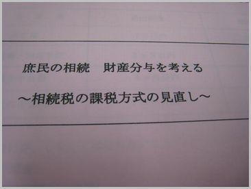 f0099455_213598.jpg