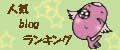 きんぴらごぼうののっけ丼_e0110659_9315746.jpg