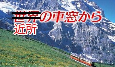 f0166359_22175827.jpg
