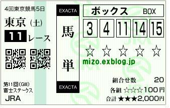 b0042567_12325157.jpg