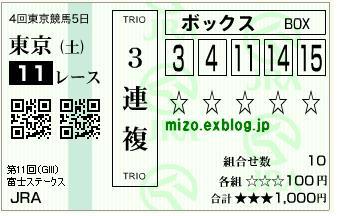 b0042567_1233271.jpg