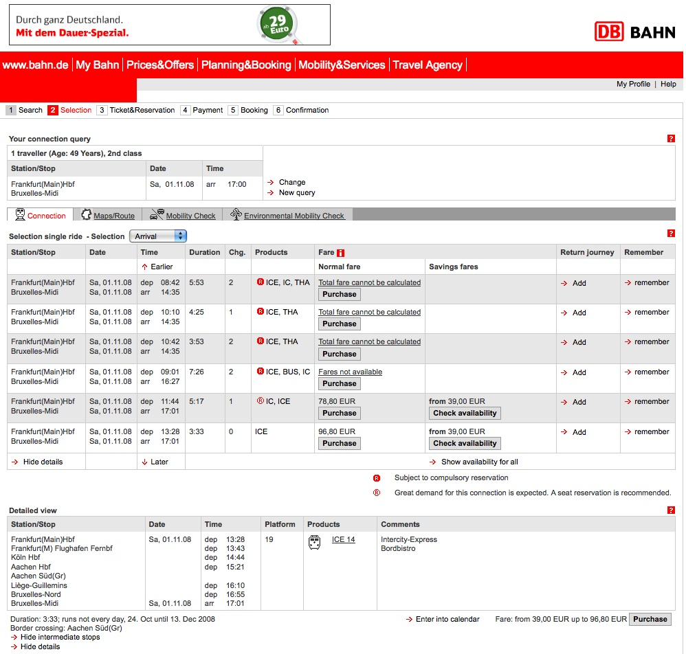 DB(ドイツ国鉄)切符購入ガイド_f0189467_720568.jpg