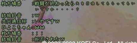 b0047293_20313251.jpg