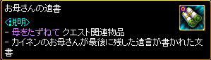c0081097_220377.jpg
