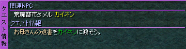 c0081097_2204781.jpg