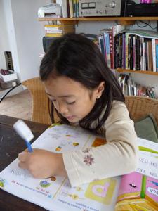 ユキちゃんと学校の宿題_f0106597_22141652.jpg