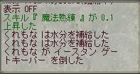 f0078111_1953493.jpg