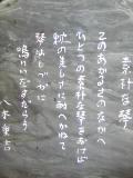 a0071319_2131236.jpg