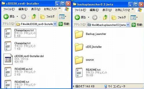 b0030122_12194353.jpg