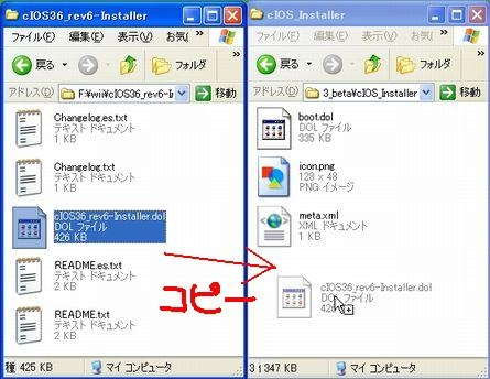 b0030122_1220086.jpg