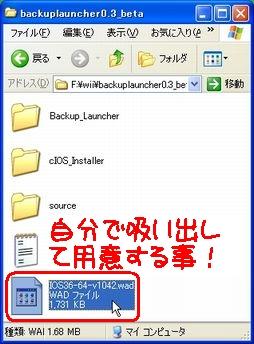 b0030122_12202951.jpg