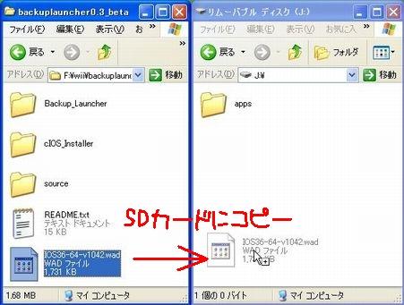 b0030122_12205841.jpg