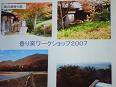 b0110035_2351873.jpg