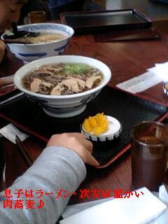 新蕎麦と温泉!!_f0031037_18464717.jpg
