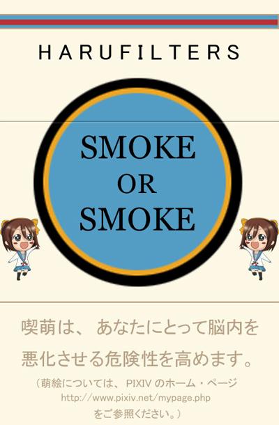f0043738_351250.jpg