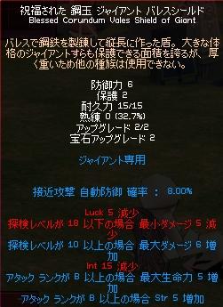 f0191443_9175238.jpg