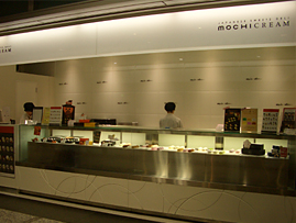 店舗装飾用筆文字 : mochi cream_c0141944_2321998.jpg