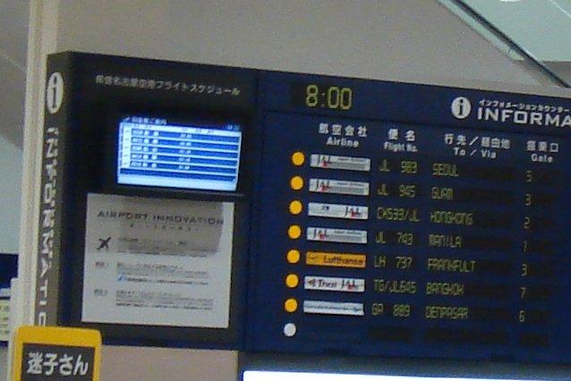 b0044552_20111258.jpg