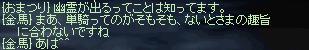 b0128058_19351710.jpg