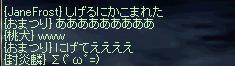 b0128058_19385795.jpg