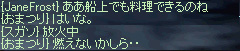 b0128058_19415641.jpg