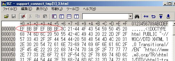(PHP)UTF8でBOMがあるとブラウザ表示時レイアウトがおかしくなる_e0091163_23361310.jpg