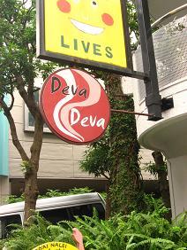 吉祥寺で楽しむベジライフ♪ DEVA DEVA CAFE_d0128268_20425099.jpg