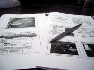 情報は一部の歯科医師が独占し共有する パーフェクトペリオ 東京職人歯医者_e0004468_1524281.jpg