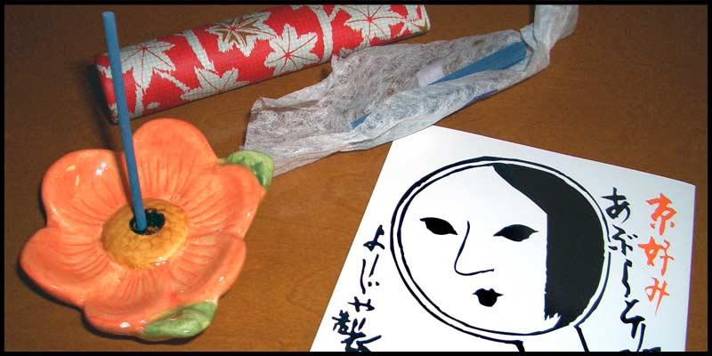 京都のお土産♡_f0119369_1959983.jpg