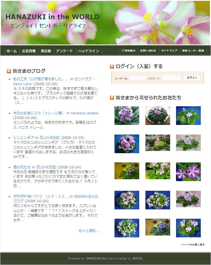 f0135269_22193389.jpg