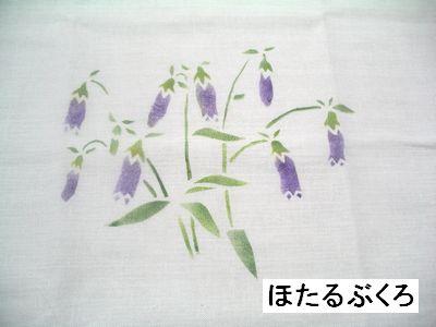 c0133470_1702191.jpg