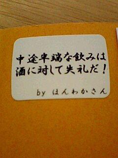 b0100973_1658784.jpg