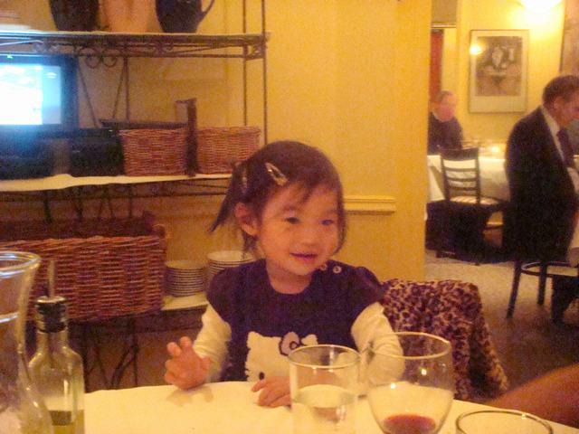 可愛い子たちとの夕食、_d0100880_927792.jpg