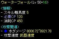 f0122080_16182549.jpg