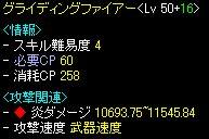 f0122080_16184971.jpg