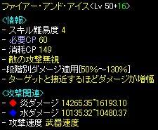 f0122080_16191177.jpg
