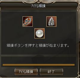 c0151483_14173552.jpg