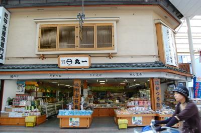 高松日帰り旅行(その3) 海産乾物専門店「丸一」_d0129786_13163287.jpg