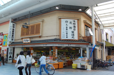 高松日帰り旅行(その3) 海産乾物専門店「丸一」_d0129786_14423820.jpg